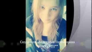 Андрей Леницкий - Обними меня)))