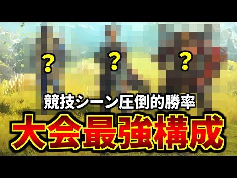 【衝撃】アジア競技シーンで『ランパート構成』チームが無双してる件。最強レジェンド決定!!   Apex Legends