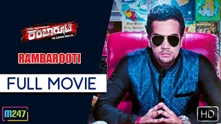 Rambarooti Tulu Full Movie | Vj Vineeth | Chirashri Anchan | Shruthi Kotyan width=