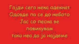 Lambe Alabakovski - Na Veligden (so tekst)