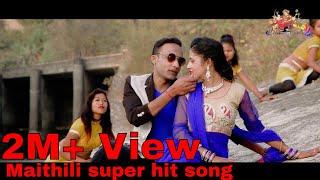 बरी सुन्दर छि लाखौ हजार मे maithali /sunder chi lakho hajarme 2018 hit song