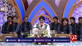 Kalam   Astan Hai Yeh Kis Shah-E-Zeeshan Ka Marhaba Marhaba   Sher Miandad   27 May 2018   92NewsHD