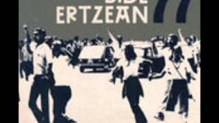 Bide Ertzean - Jaun andreok, bihar arte