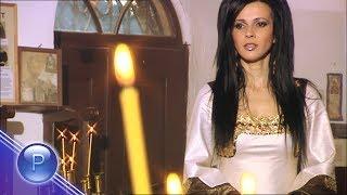 ROSITSA PEYCHEVA - MAYCHINA MOLITVA / Росица Пейчева - Майчина молитва, 2008