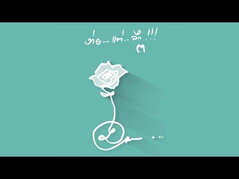 ง่ายแต่ลึก 3 |EP.13| : นิมิตเลื่อนลอย