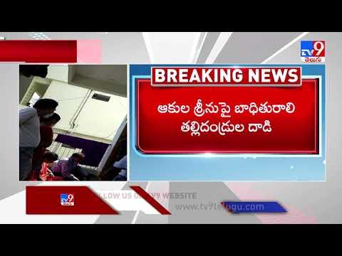 Nizamabad : కార్పొరేటర్ భర్తని చెప్పుతో కొట్టిన మహిళ -  TV9