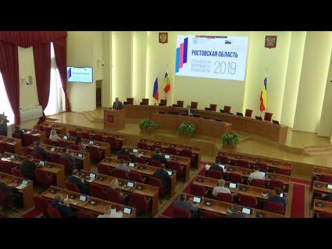 Отчет губернатора Ростовской области В.Ю.Голубева о результатах деятельности Правительства Ростовской области за 2019 год