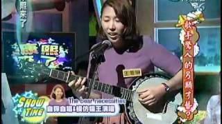1012-王若琳-斑鳩琴-The Bare Necessities(康熙來了)