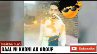 Gaal ni kadni version Ak group 2018