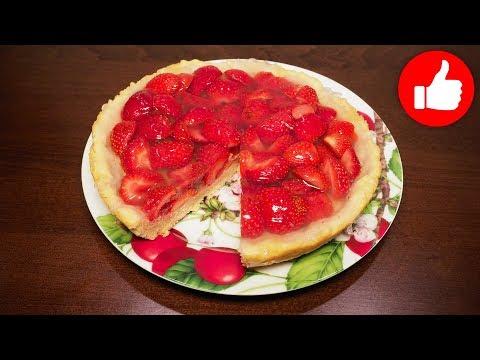 Что приготовить к чаю - вкусный пирог с клубникой в мультиварке #рецепты для мультиварки