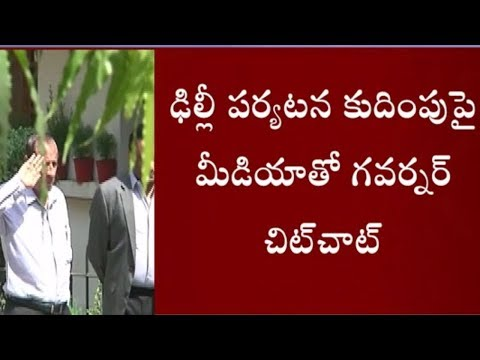Governor ESL Narasimhan to Leave for Delhi Today to Report on his Talks With Naidu | TV5 News