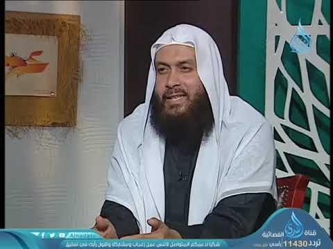 ما حكم منع بعض الاشخاص من غسل الميت تنفيذاً لوصية الميت؟ د. محمد حسن عبد الغفار