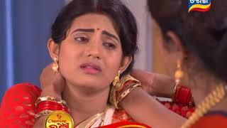 Ama Ghara Laxmi | 17 April 2018 | Promo | Odia Serial - TarangTV