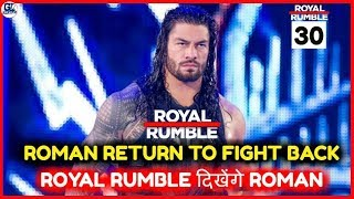 Roman Reigns Set to Return Fight Back in Royal Rumble 2019 ??