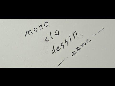 ももクロ【リリックビデオ】「モノクロデッサン -ZZ ver.-」(from DIGITAL ALBUM 『ZZ's Ⅱ』)