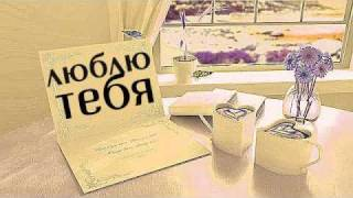 Самые красивые нежные стихи о любви: любовь снежинка - YouTube   180x320
