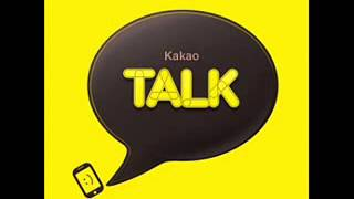 Kakaotalk - new message 2
