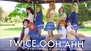 LOVE LIVE! | TWICE - Ooh Ahh | DANCE COVER [KCDC] width=