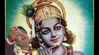 "Uttar Gosto | Bengali ""Kirtan"" Video | Palash Sarkar  | Bangla Geeti"