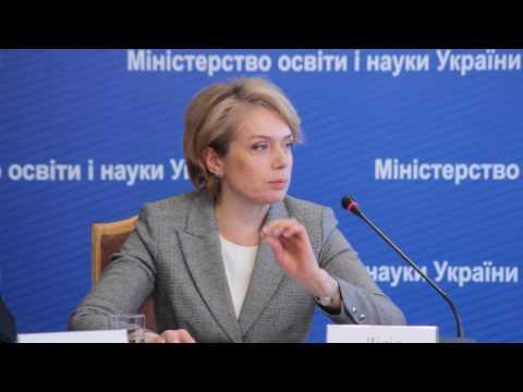 Міністр освіти і науки Лілія Гриневич. Презентація звіту ОЕСР