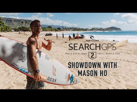 Mason Ho | SearchGPS 2 Showdown with Sheldon Paishon