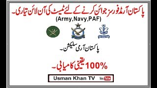Prepare Online for Intelligence Test of Pak Army, Navy and PAF (100% Success) width=