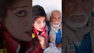 Young Punjabi Girl Flurting Old Man - Sexy Videos - 2018 width=