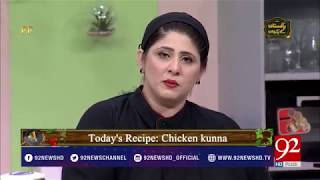 Pakistan Kay Pakwan - 22 June 2018 - 92NewsHDUK