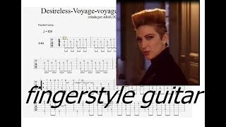 Desireless - Voyage Voyage Fingerstyle guitar (tabs)