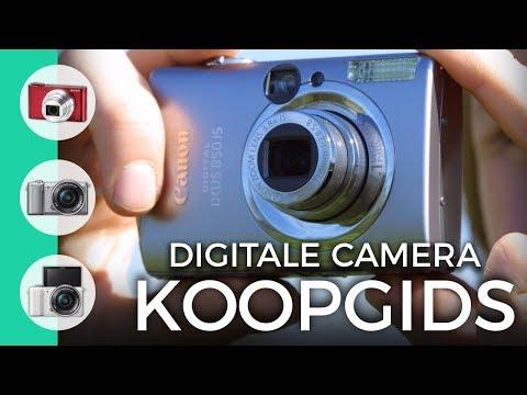 Koopgids Digitale Camera » BesteProduct