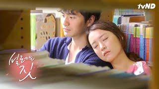 Doctor Romantic Korean Drama Kiss Scene And Romantic width=