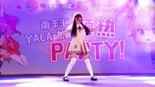 YACA 動漫展/YACA Anime Conventions:Beast Dance(2017.4.15)