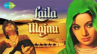 Tere Dar Pa Aaya Hoon - Mohammad Rafi - Laila Majnu [1976]