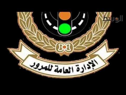 النشرة المسائية لصحيفة الوسط البحرينية ليوم الاثنين 27 سبتمبر 2016