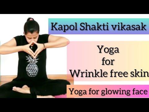 Kapol Shakti Vikasak for wrinkle free face   Yoga for beautiful face   Face Yoga