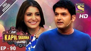 The Kapil Sharma Show - दी कपिल शर्मा शो - Ep - 90 - Anushka Sharma In Kapil's Show - 18th Mar 2017
