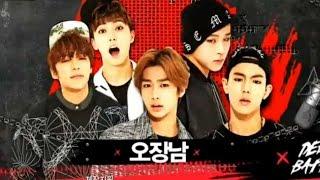오장남 팀 소개 영상(Ojangnam Team Introducing Video) by.프리미엄쇼