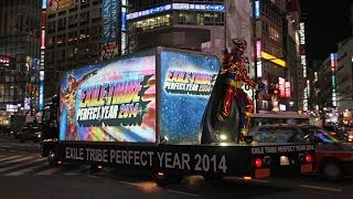 EXILE一族 「EXILE TRIBE PERFECT YEAR 2014」 宣伝トラック@渋谷