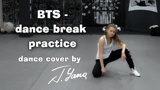방탄소년단 BTS Dance break Practice (dance cover by J.Yana)