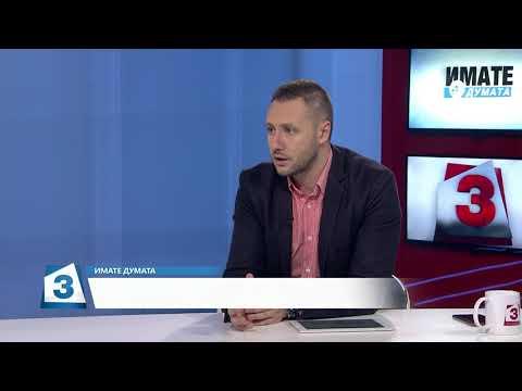 """""""Имате думата"""" на 14.03.2020 г.: Гостува д-р Антон Койчев"""