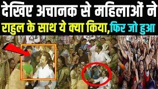 Karnataka उपचुनाव जीत की खुशी में देखिए महिलाओं ने राहुल गांधी के साथ क्या किया जमकर मनाया जश्न