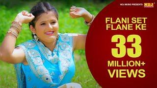 Flani Set Flane Ke | Rukke मारण लाग्या गाम | Haryanvi Hit Song 2017 | Anjali Raghav | SV | NDJ Film