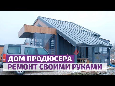 Как продать брусовой дом за две недели и сделать ремонт в маленьком каркаснике? // FORUMHOUSE