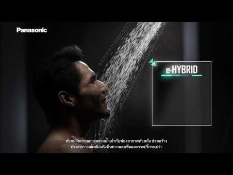 Panasonic Home Shower N Series (Thai)