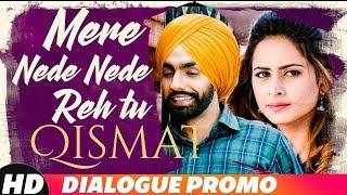 Mere Nede Nede Reh Tu | Promo 4 | Ammy Virk | Sargun Mehta | Qismat |  Releasing 21st Sep