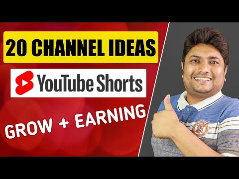 Top 20 YouTube Shorts Channel Ideas 🔥🔥   How to Start YouTube Shorts Channel in 2021