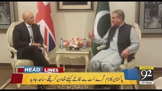 News Headlines - 2 :00 PM - 17 Sep 2018 - 92NewsHDUK