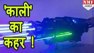 खाक हो जाएंगी PAK-CHINA की MISSILES, जब उन पर टूटेगा 'KALI' का कहर !