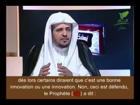 Lire le Coran à voix haute avant le jumû'a