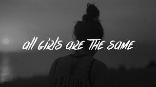 Juice WRLD - All Girls Are The Same (Lyrics)